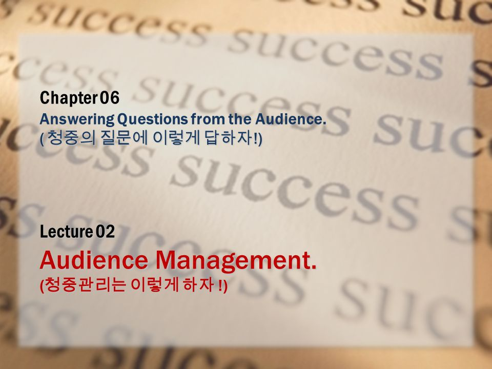 Job Interview – Business English Lecture 02 Audience Management.