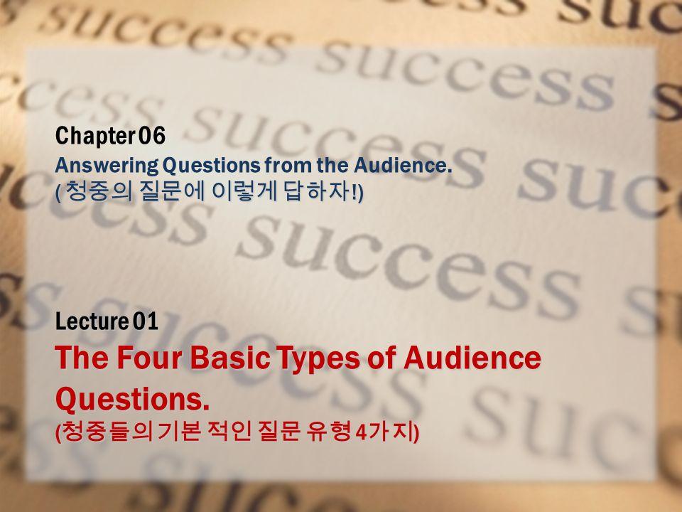 Job Interview – Business English Lecture 01 The Four Basic Types of Audience Questions.
