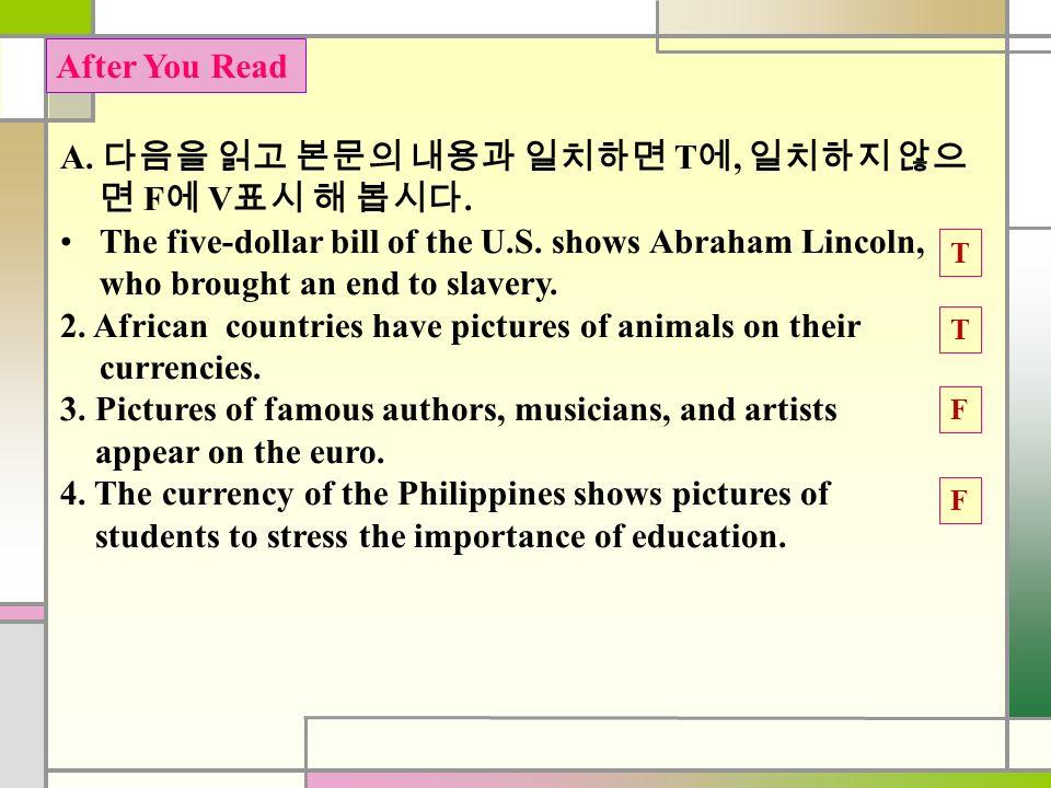 A. 다음을 읽고 본문의 내용과 일치하면 T 에, 일치하지 않으 면 F 에 V 표시 해 봅시다.