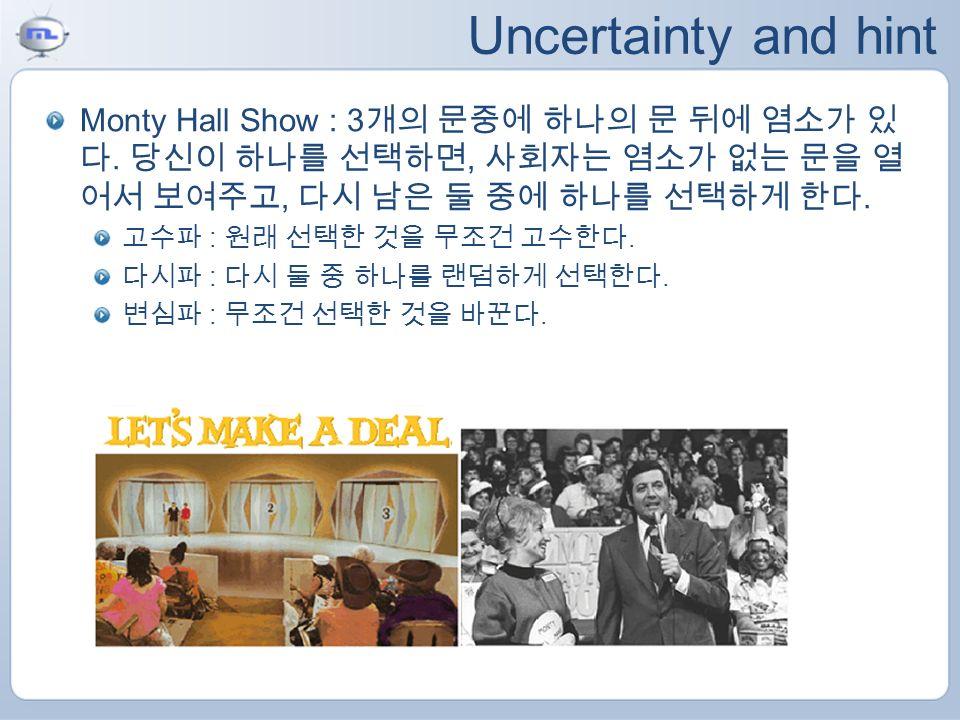 Uncertainty and hint Monty Hall Show : 3 개의 문중에 하나의 문 뒤에 염소가 있 다.
