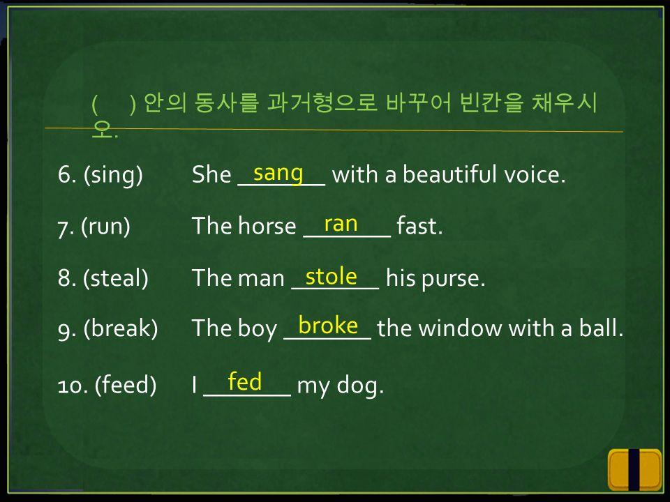 7. (run)The horse _______ fast. 8. (steal)The man _______ his purse.