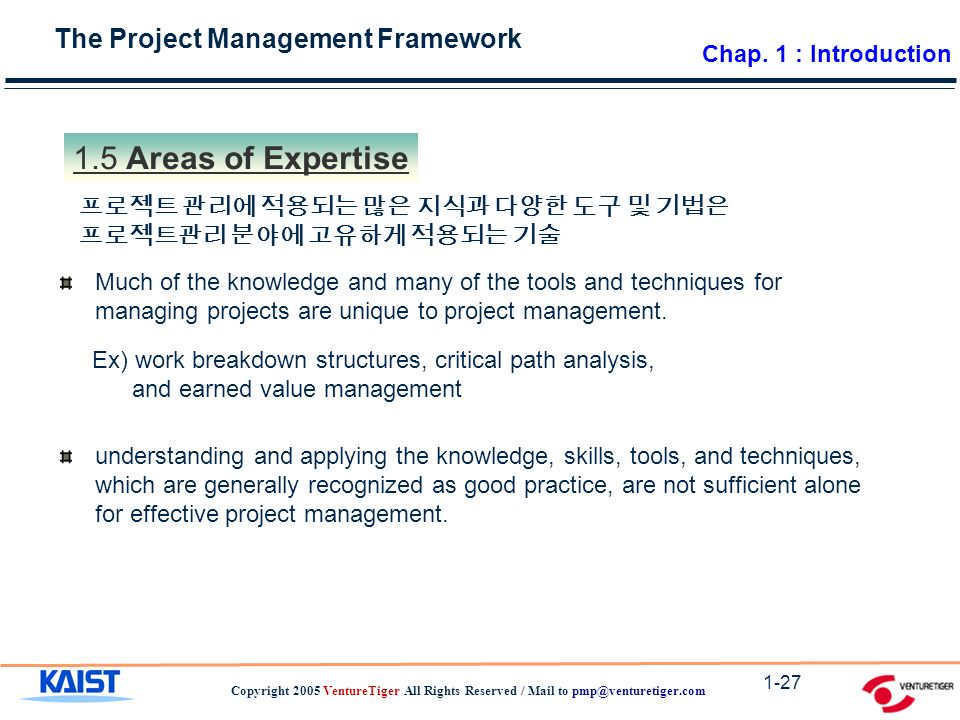 The Project Management Framework Copyright 2005 VentureTiger All Rights Reserved / Mail to Areas of Expertise Much of the knowledge and many of the tools and techniques for managing projects are unique to project management.