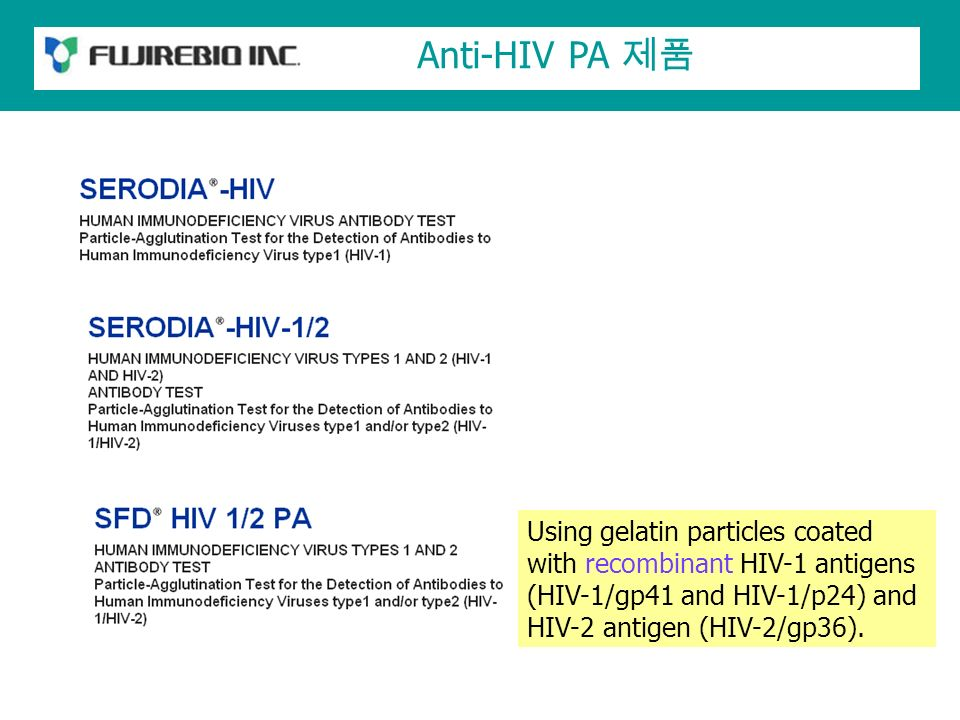 Anti-HIV PA 제품 Using gelatin particles coated with recombinant HIV-1 antigens (HIV-1/gp41 and HIV-1/p24) and HIV-2 antigen (HIV-2/gp36).