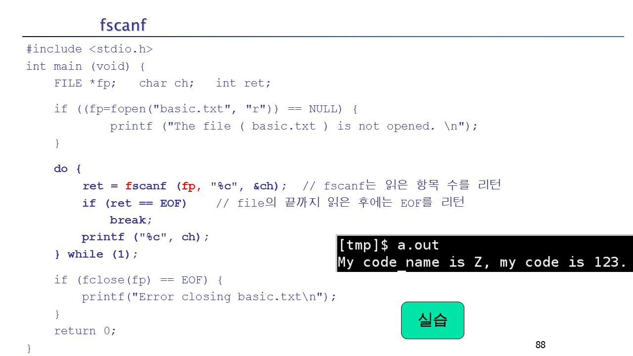 fscanf #include int main (void) { FILE *fp; char ch; int ret; if ((fp=fopen( basic.txt , r )) == NULL) { printf ( The file ( basic.txt ) is not opened.
