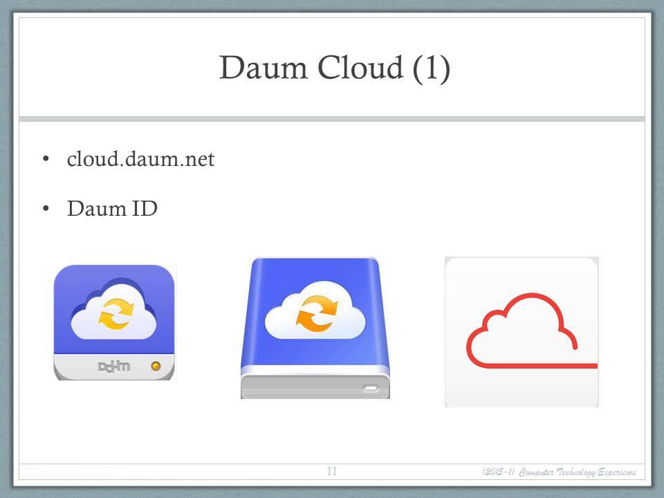 Daum Cloud (1) cloud.daum.net Daum ID (2015-1) Computer Technology Experience 11