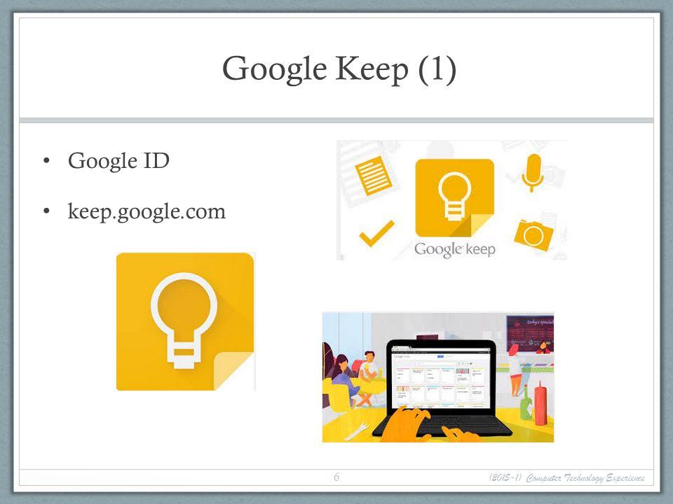 Google Keep (1) Google ID keep.google.com (2015-1) Computer Technology Experience 6