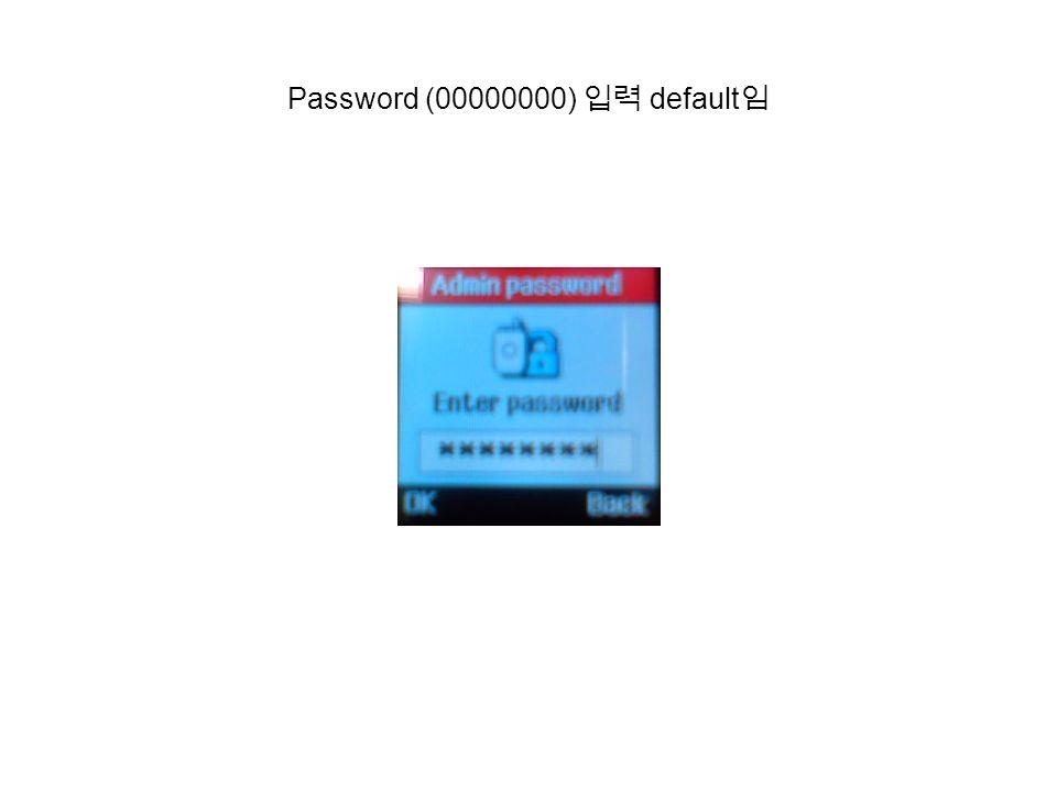 Password (00000000) 입력 default 임