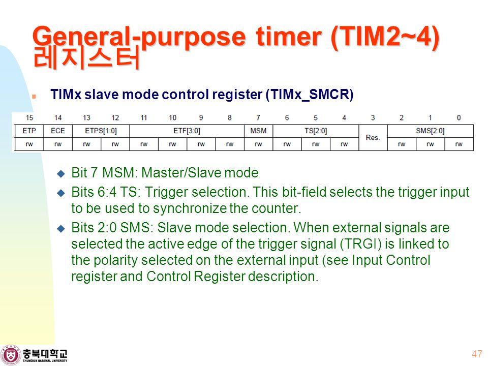 General-purpose timer (TIM2~4) 레지스터 TIMx slave mode control register (TIMx_SMCR)  Bit 7 MSM: Master/Slave mode  Bits 6:4 TS: Trigger selection.