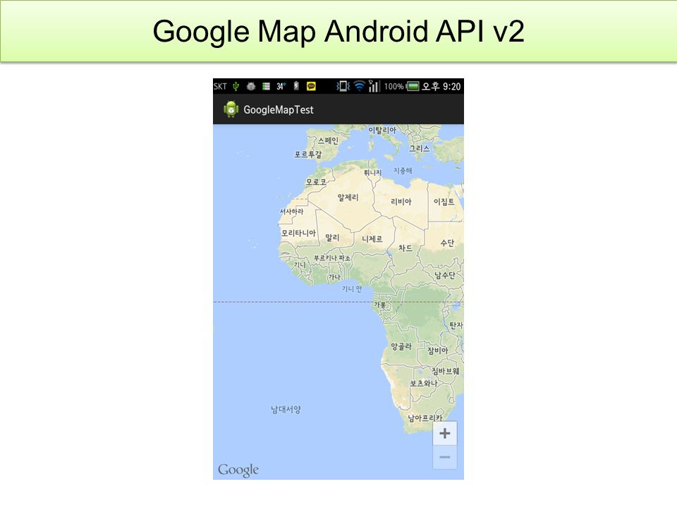 Google Map Android API v2