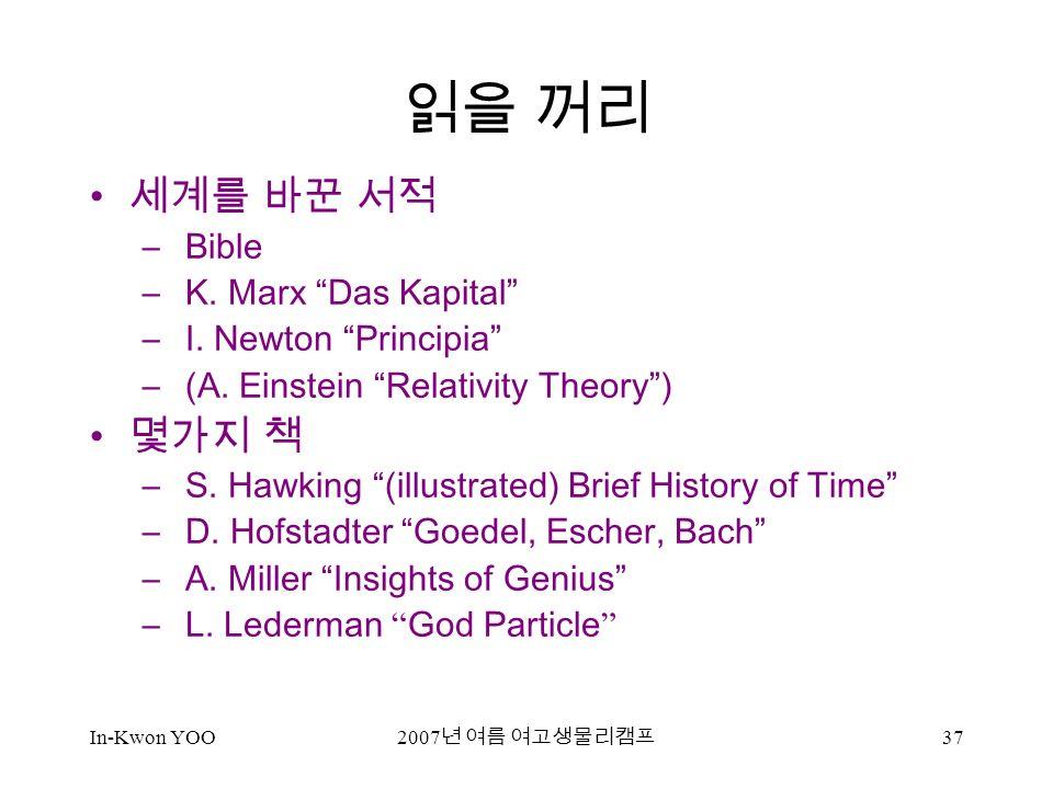 In-Kwon YOO 2007 년 여름 여고생물리캠프 37 읽을 꺼리 세계를 바꾼 서적 – Bible – K.
