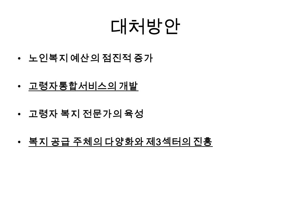 강원은 비만율도 전국에서 가장 높았다. 강원도 철원 (34.7%) 은 전국 최저 수준인 서울 강 남구 (18.6%) 에 비해 비만율이 거의 두 배에 가까 웠다.
