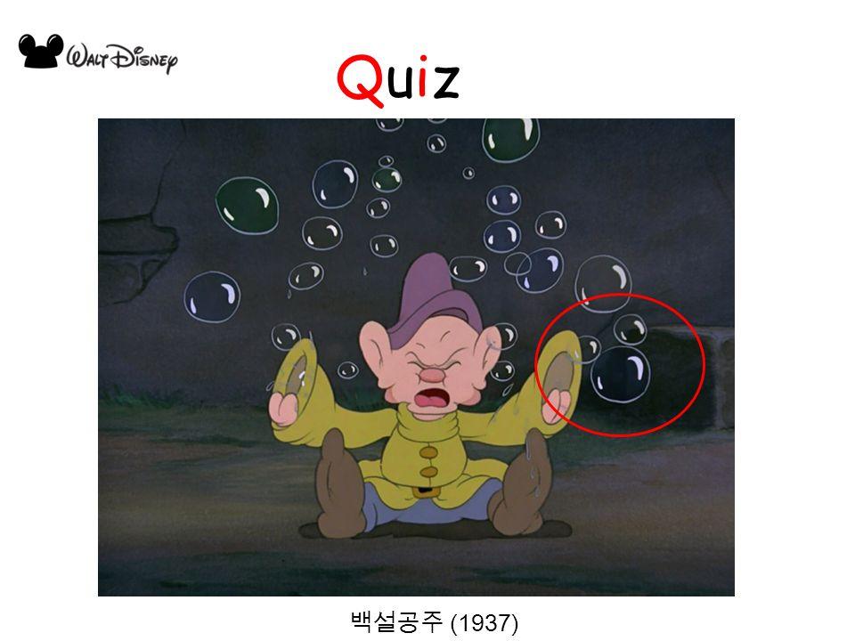 Quiz1.Quiz1. 백설공주 (1937)