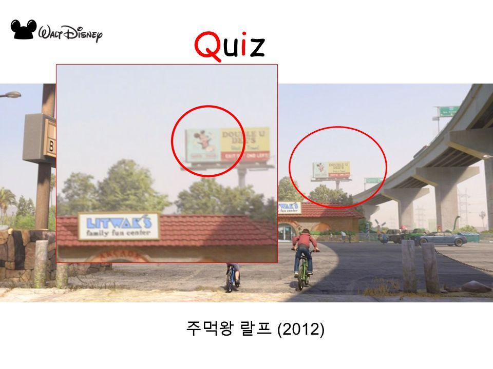 Quiz3.Quiz3. 주먹왕 랄프 (2012)