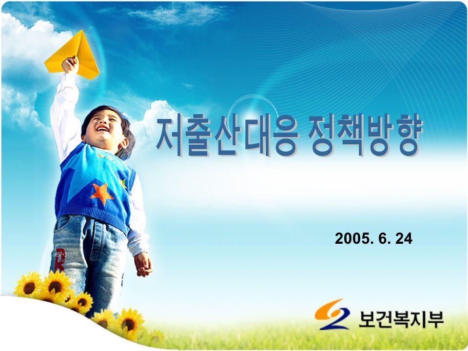 2005. 6. 24