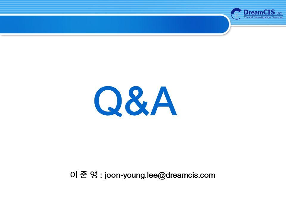 Q&A 이 준 영 : joon-young.lee@dreamcis.com