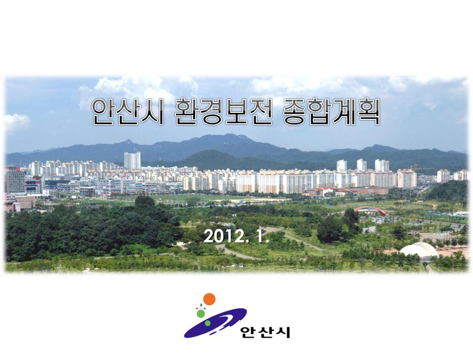 2012. 1.