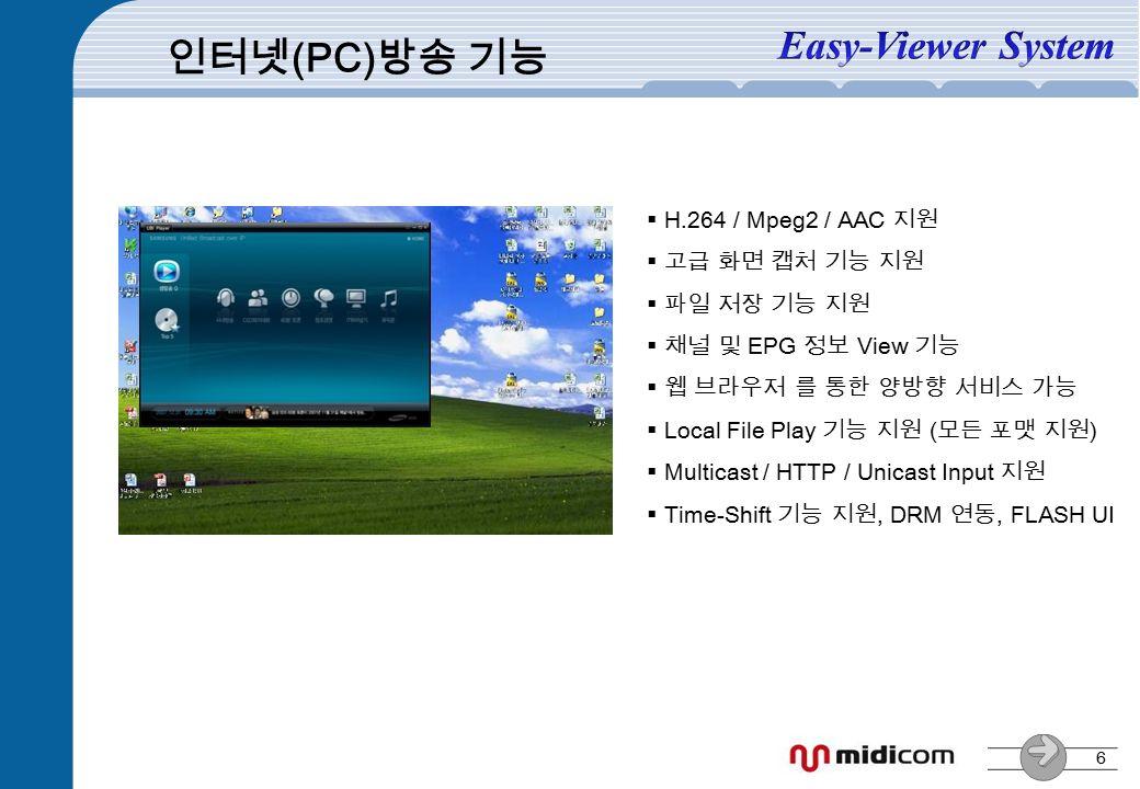 6  H.264 / Mpeg2 / AAC 지원  고급 화면 캡처 기능 지원  파일 저장 기능 지원  채널 및 EPG 정보 View 기능  웹 브라우저 를 통한 양방향 서비스 가능  Local File Play 기능 지원 (모든 포맷 지원)  Multicast / HTTP / Unicast Input 지원  Time-Shift 기능 지원, DRM 연동, FLASH UI 인터넷 (PC) 방송 기능
