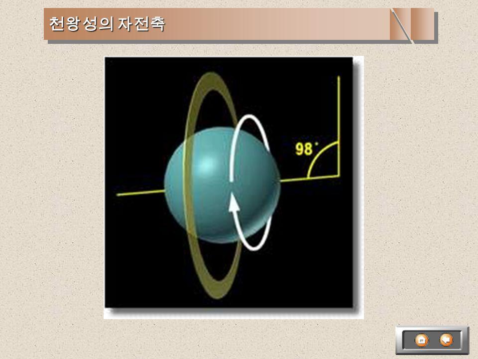 토성의 고리 2