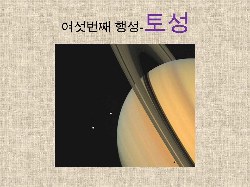 여섯번째 행성 - 토성