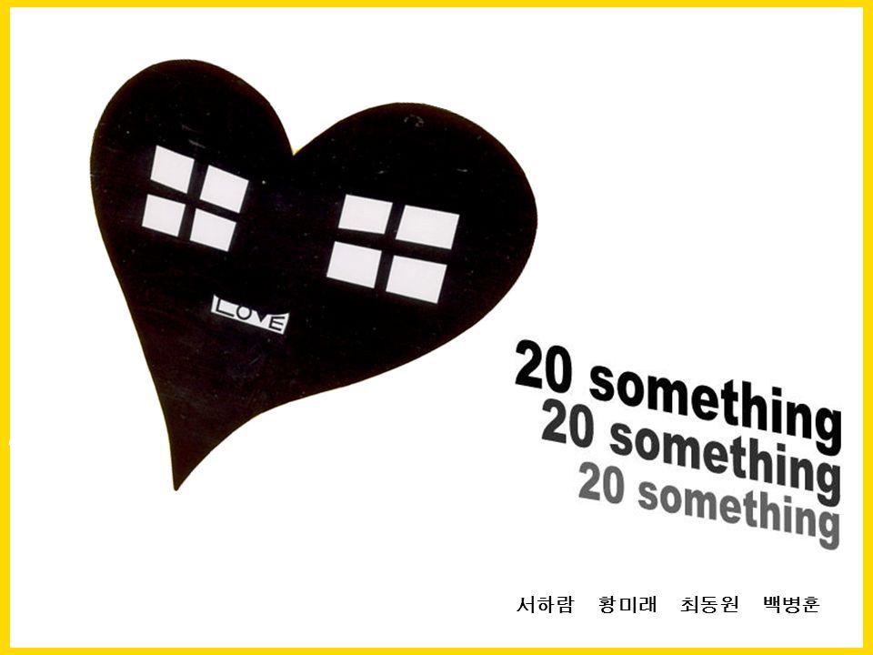 서하람황미래최동원백병훈