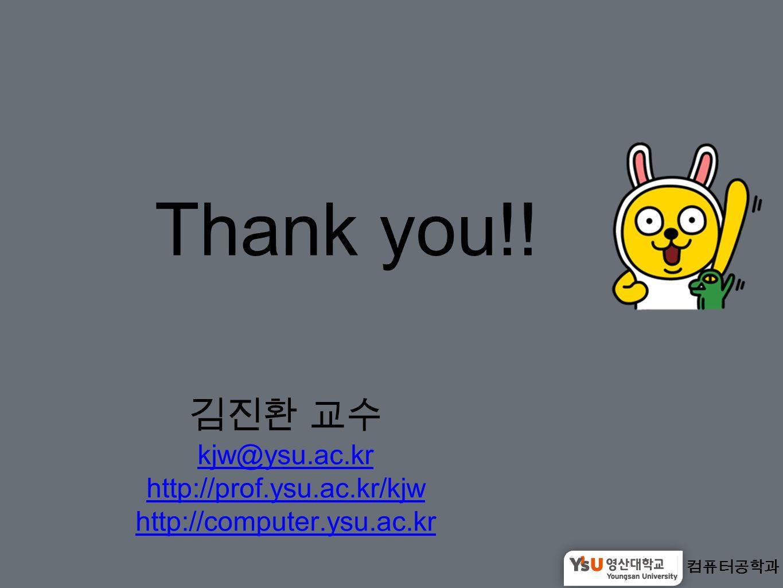 컴퓨터공학과 김진환 교수 kjw@ysu.ac.kr http://prof.ysu.ac.kr/kjw http://computer.ysu.ac.kr Thank you!!