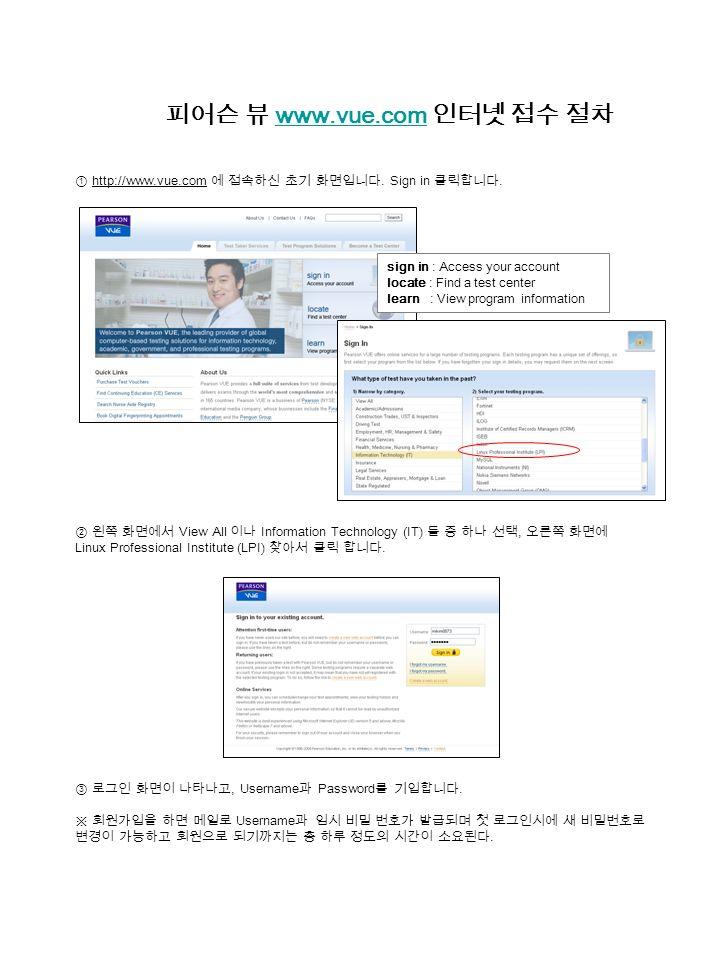 ① http://www.vue.com 에 접속하신 초기 화면입니다. Sign in 클릭합니다.