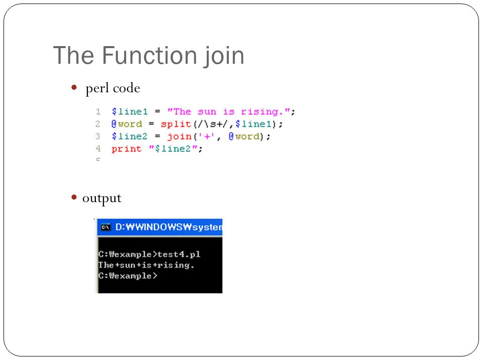 The Function join perl code output