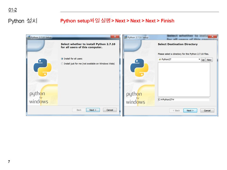 7 Python setup 파일 실행 > Next > Next > Next > Finish 01-2 Python 설치