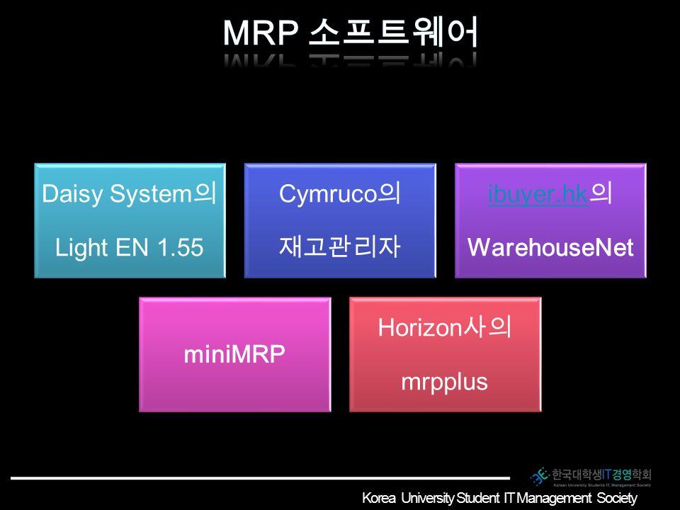 Daisy System 의 Light EN 1.55 Cymruco 의 재고관리자 ibuyer.hk ibuyer.hk 의 WarehouseNet miniMRP Horizon 사의 mrpplus Korea University Student IT Management Society