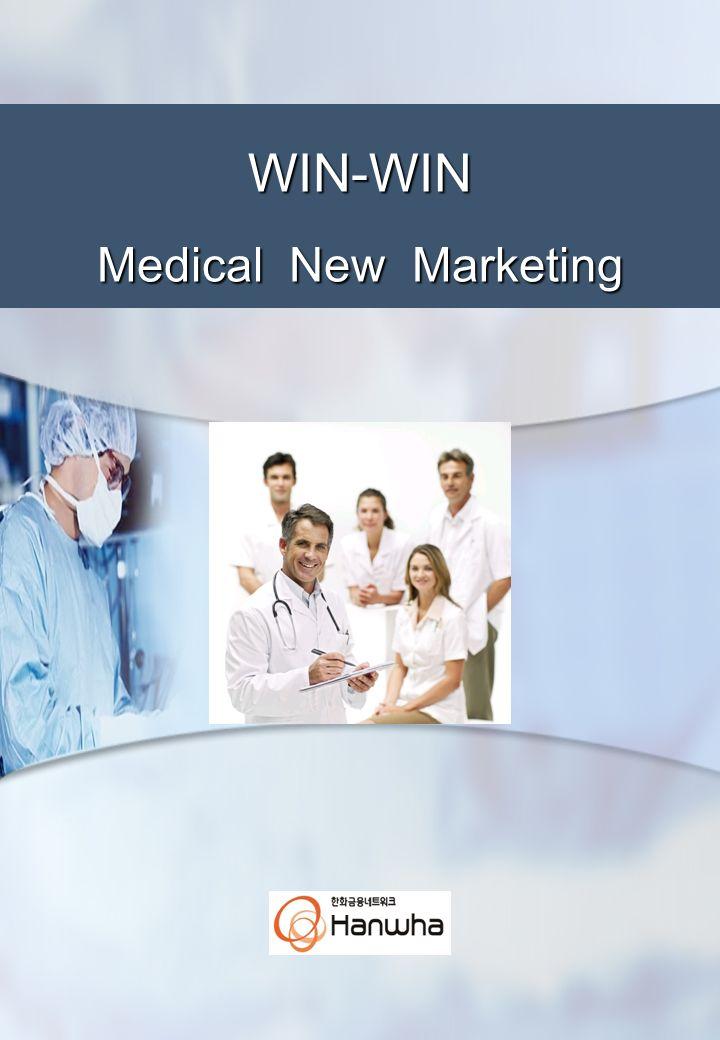 WIN-WIN Medical New Marketing
