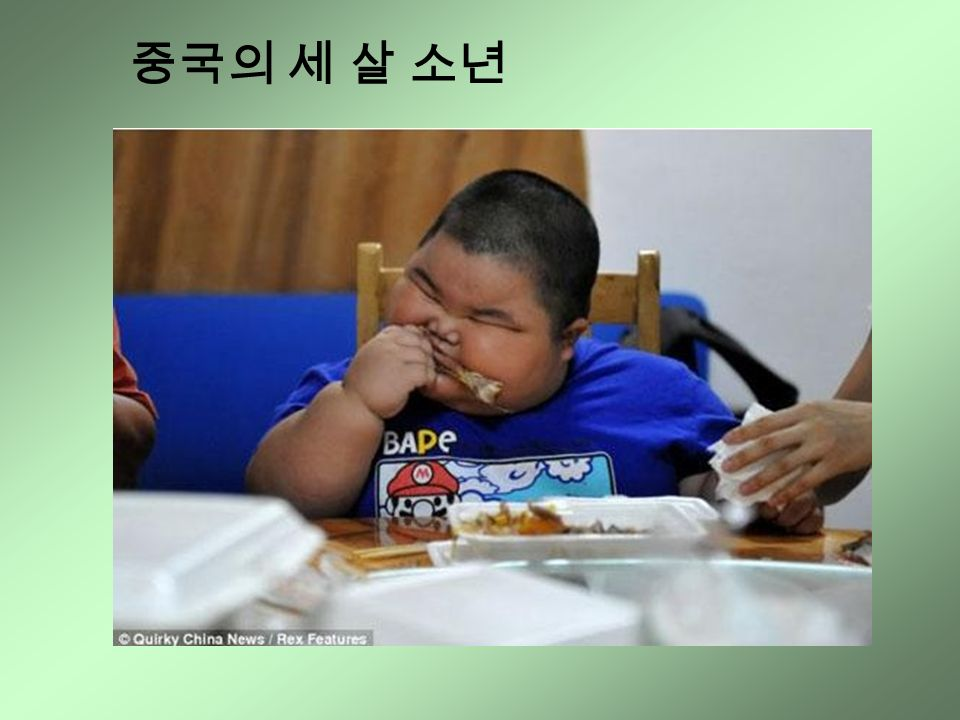 중국의 세 살 소년