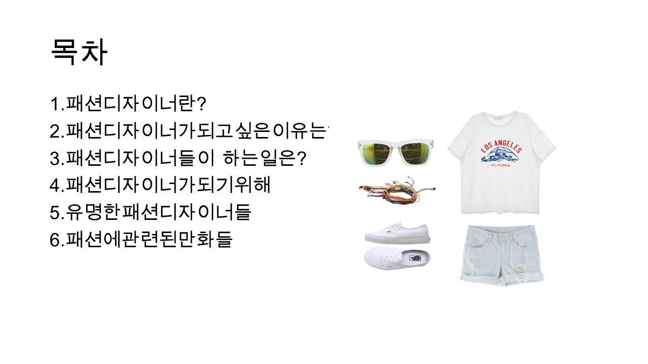 패션디자이너 5210 이서현