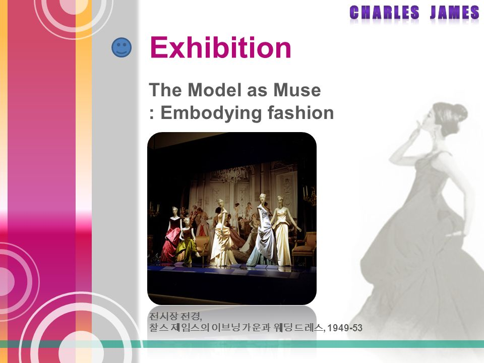 Exhibition The Model as Muse : Embodying fashion 전시장 전경, 찰스 제임스의 이브닝 가운과 웨딩 드레스,