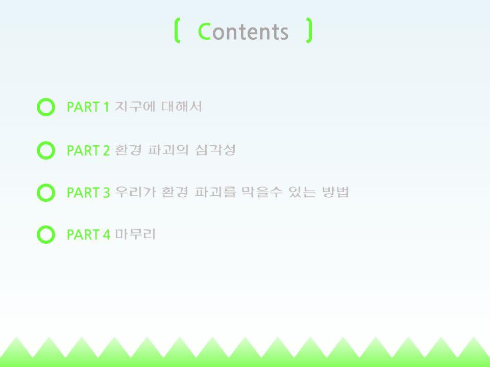 작성일 : 2014.05.10작성자 : 허재승, 주현승, 김준수