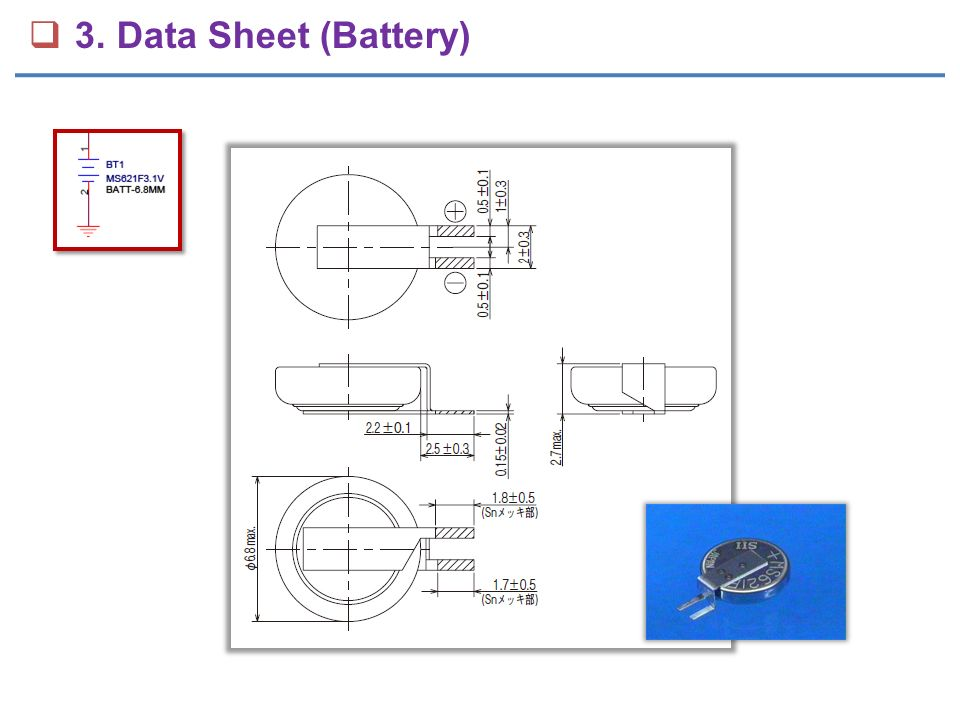  3. Data Sheet (Battery)
