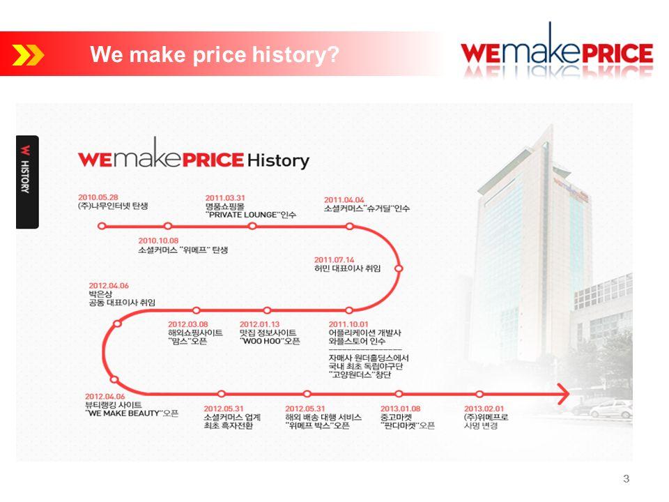 주요연혁 3 도약기 성장기 We make price history