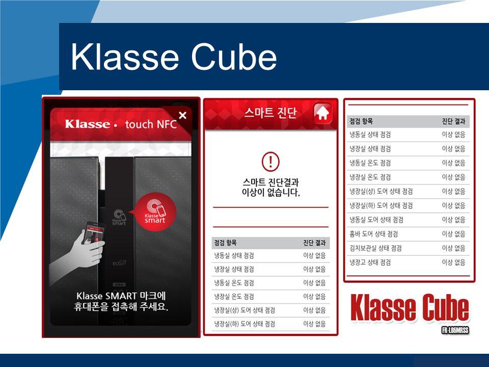 www.company.com Klasse Cube