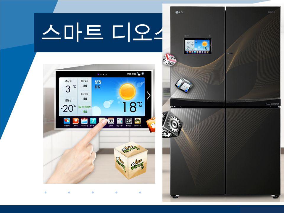www.company.com 스마트 디오스 V9100