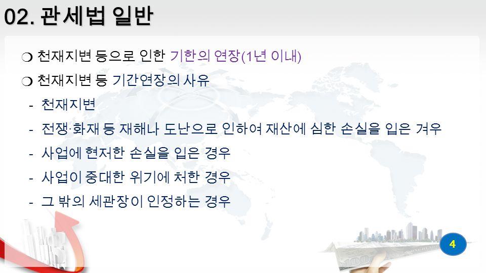 교수님 영상 02.