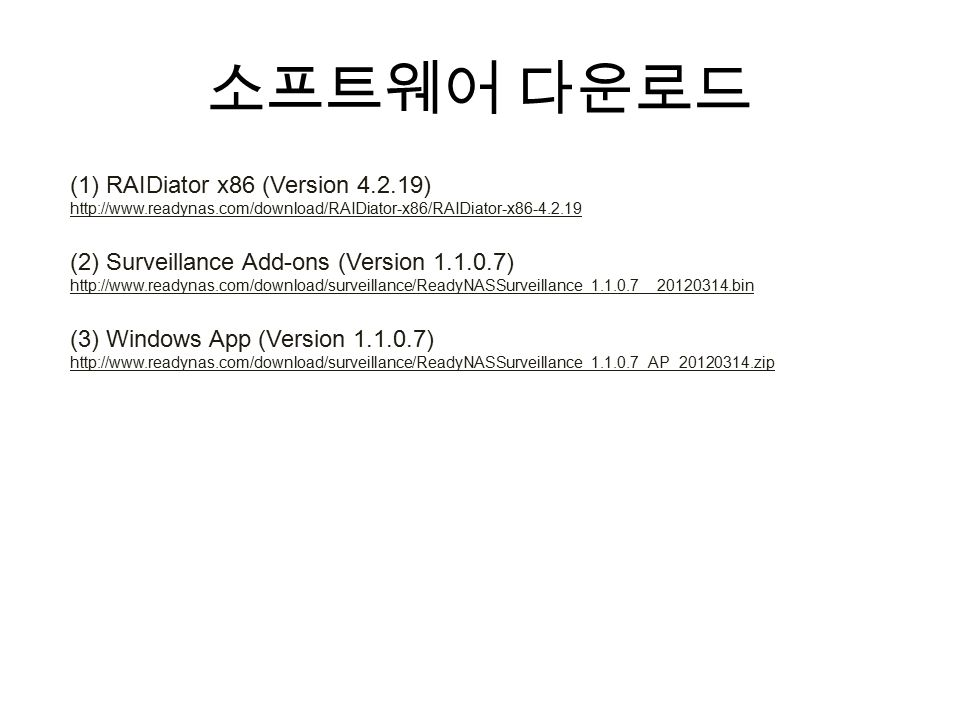 소프트웨어 다운로드 (1)RAIDiator x86 (Version )   (2) Surveillance Add-ons (Version )   (3) Windows App (Version )