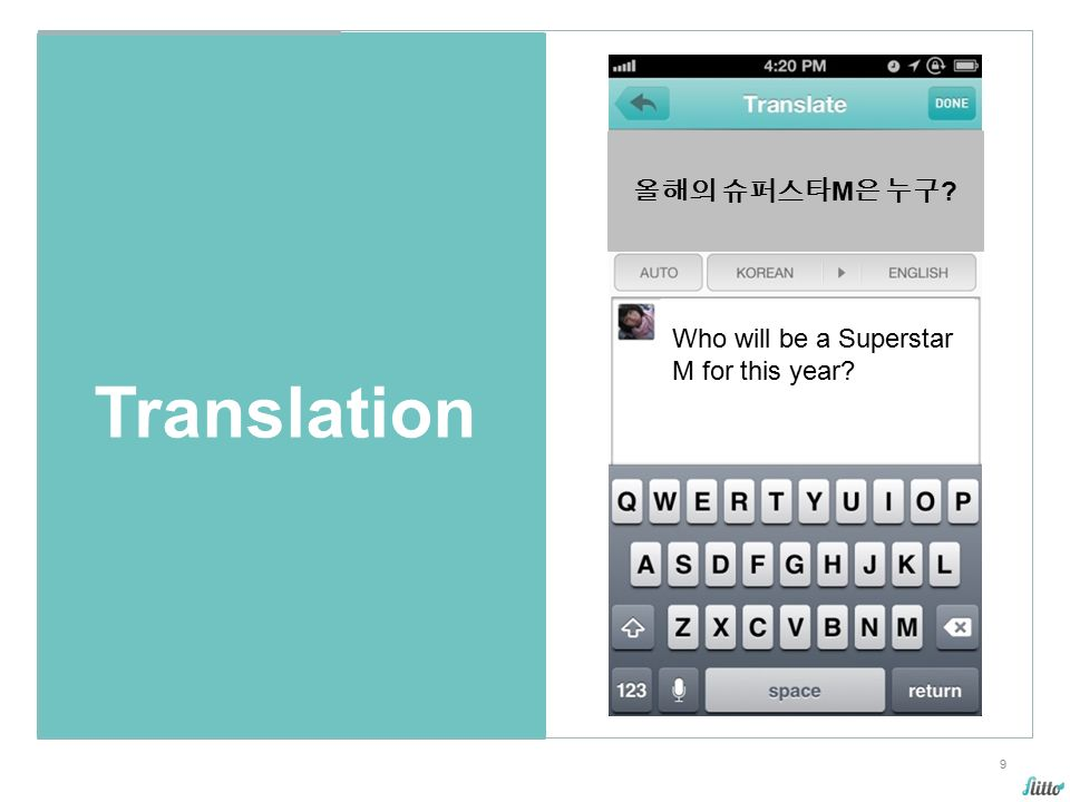 9 Translation Who will be a Superstar M for this year 올해의 슈퍼스타 M 은 누구