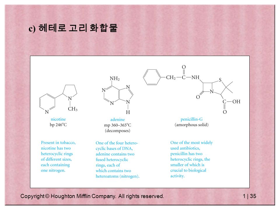 Copyright © Houghton Mifflin Company. All rights reserved.1 | 35 c) 헤테로 고리 화합물