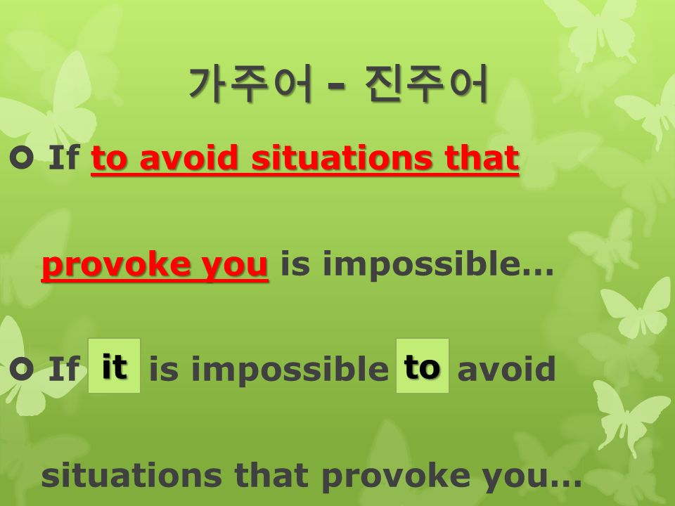 가주어 - 진주어 to avoid situations that  If to avoid situations that provoke you provoke you is impossible…  If __ is impossible __ avoid situations that provoke you… itto