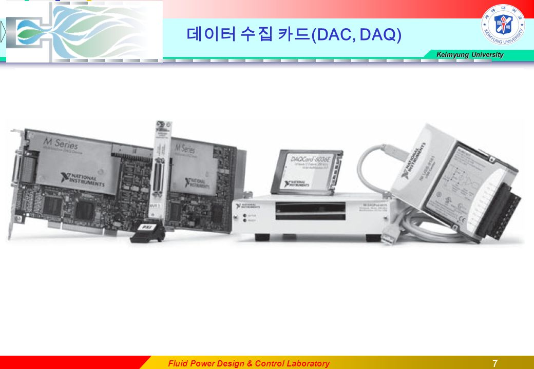 7 Keimyung University Fluid Power Design & Control Laboratory 데이터 수집 카드 (DAC, DAQ)