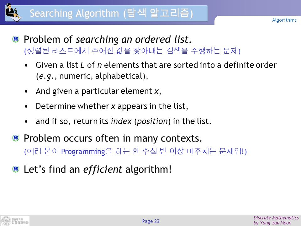 Discrete Mathematics by Yang-Sae Moon Page 22 Inventing an Algorithm Requires a lot of creativity and intuition.