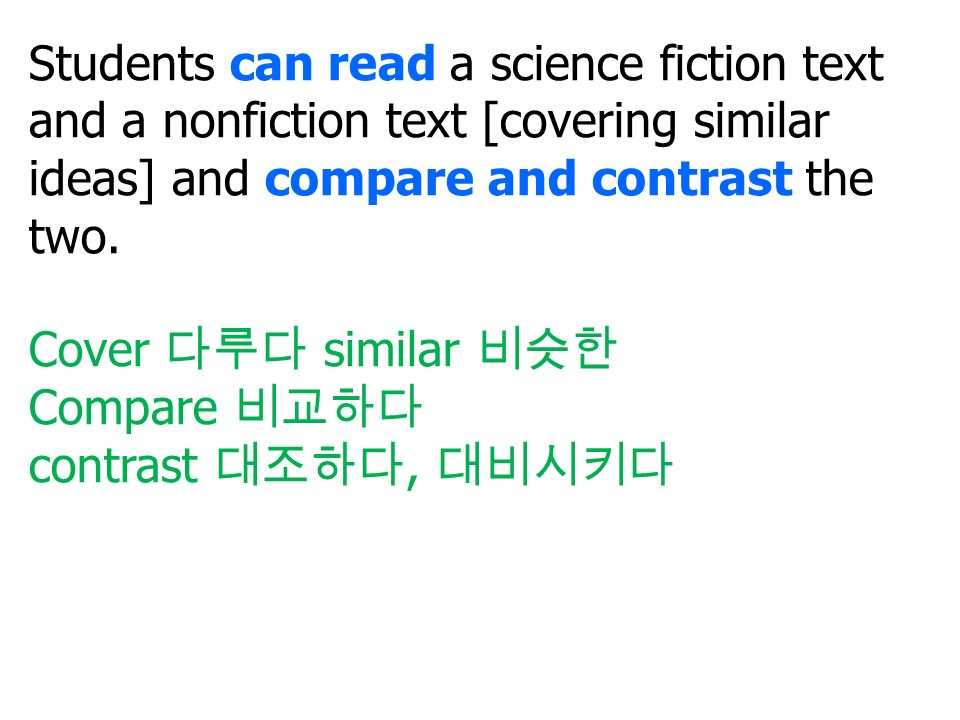 Students can read a science fiction text and a nonfiction text [covering similar ideas] and compare and contrast the two.