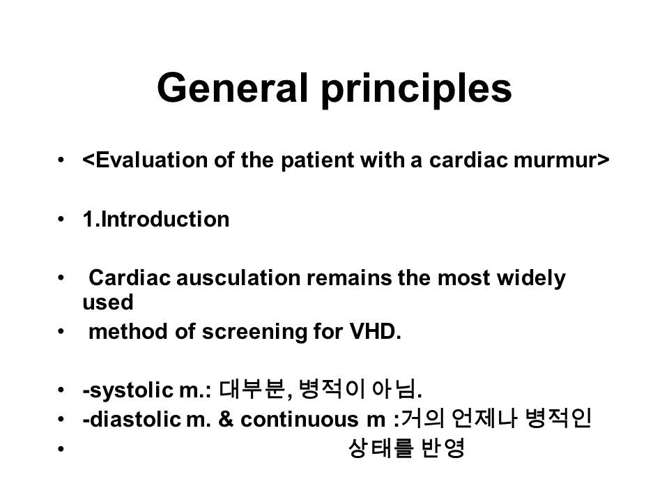 1.Introduction Cardiac ausculation remains the most widely used method of screening for VHD.