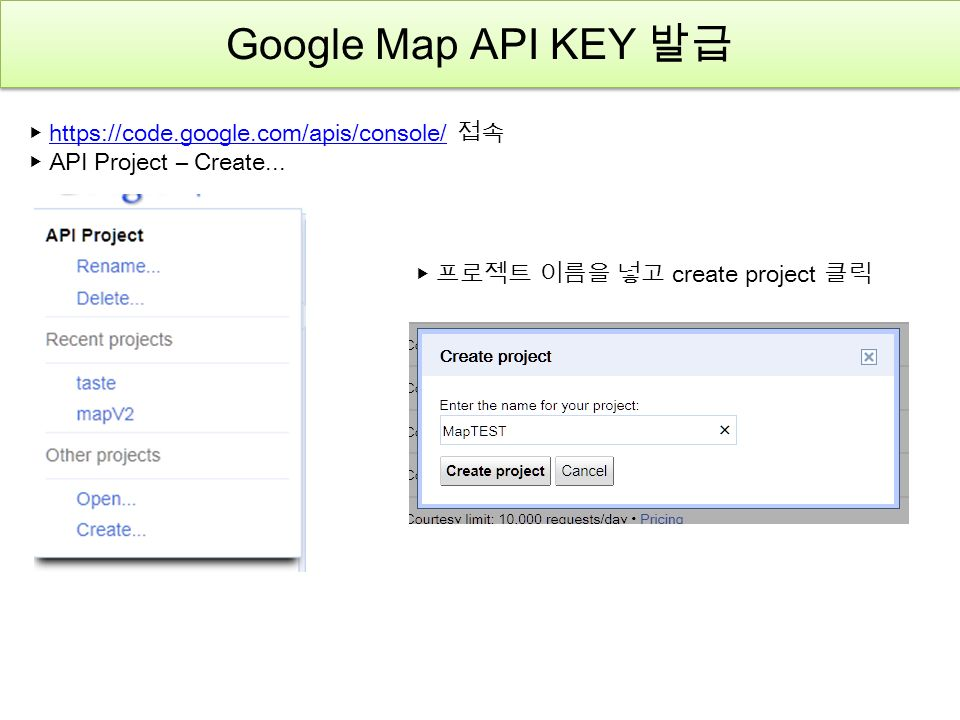 Google Map API KEY 발급 ▶   접속  ▶ API Project – Create...