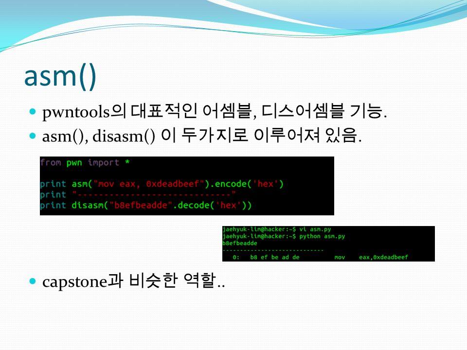 Pwntools Python