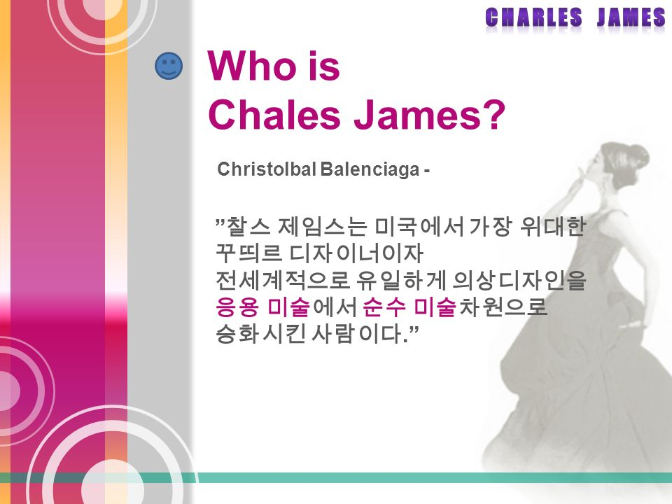 Who is Chales James.